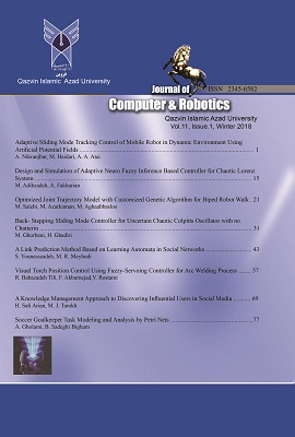 Journal of Computer & Robotics